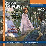 Taneyev: Complete Chamber Music