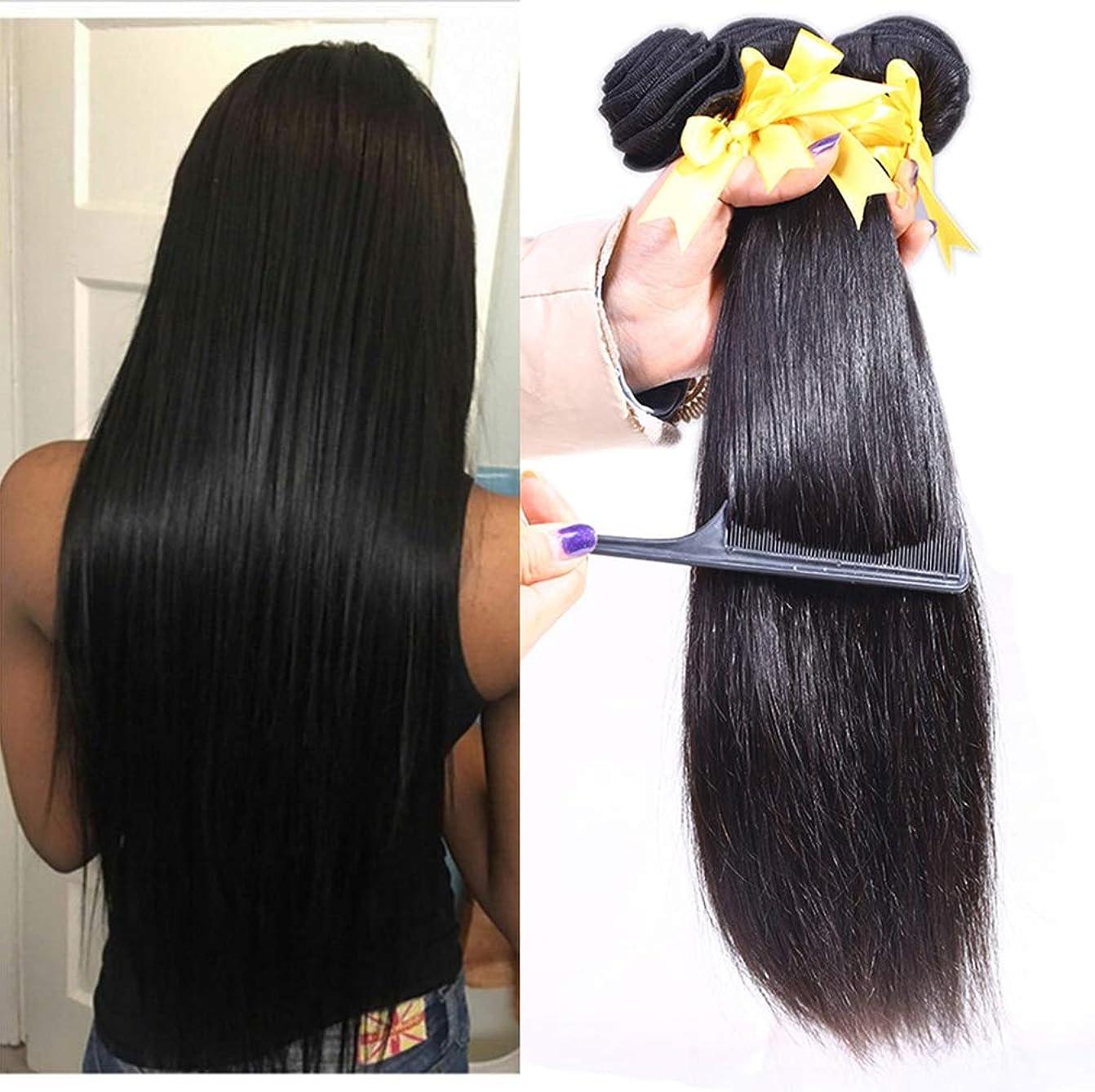 廃止する小さい悲しい女性150%密度バージンヘア1バンドルストレートヘア100%未処理の本物の人間の髪横糸ストレートヘアバンドル
