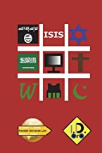 #IsIs (Hindi Edition) (Parallel Universe List 171)