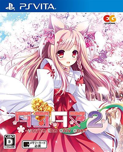 ENTERGRAM(エンターグラム)『タユタマ2-you'retheonlyone-』