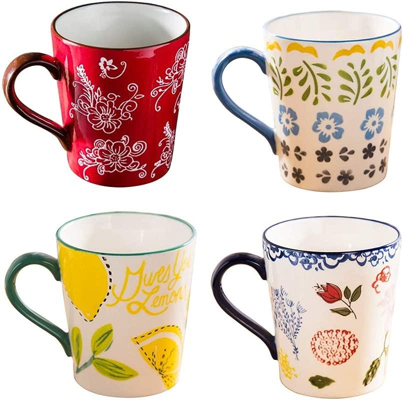 Pastoral Style Ceramic Mugs Porcelain Vintage Floral Mug Set 13 Ounce Latte Cups Set For Coffee Tea Cocoa Dishwasher And Microwave Safe