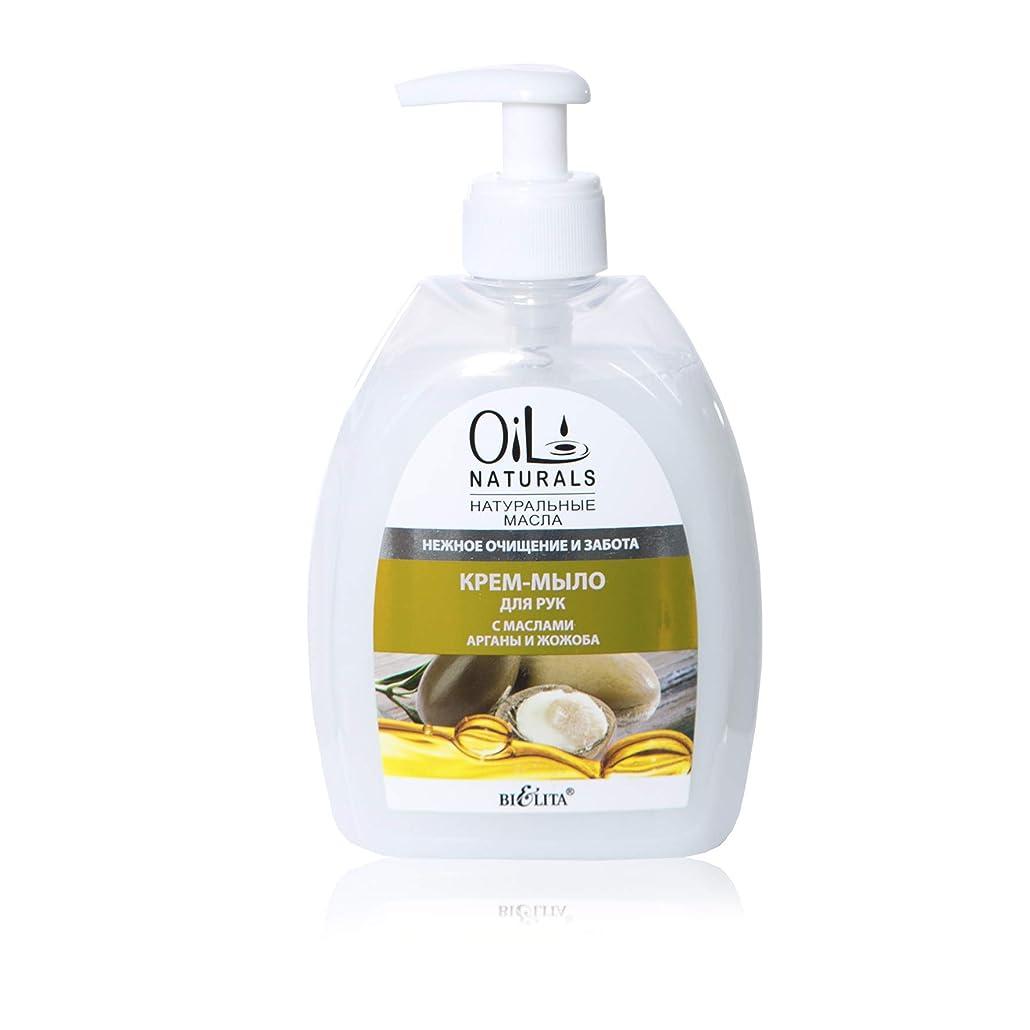 主人個人オゾンBielita & Vitex Oil Naturals Line | Gentle Cleansing & Care Hand Cream-Soap, 400 ml | Argan Oil, Silk Proteins, Jojoba Oil, Vitamins