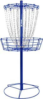 Remix Double Chain Practice Basket for Disc Golf - Choose Your Color