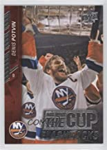 Denis Potvin (Hockey Card) 2015-16 Upper Deck - Day with the Cup Flashbacks #DCF-2