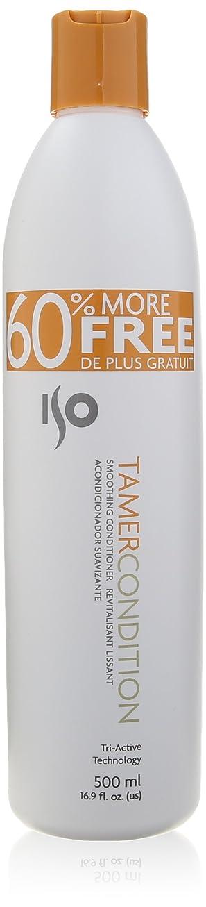 放送起きろ主要なIso Hair ISOテイマー条件スムージングコンディショナー、16.9オンス 16.9オンス