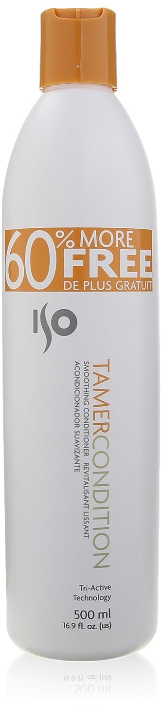 貴重な経度コミュニケーションIso Hair ISOテイマー条件スムージングコンディショナー、16.9オンス 16.9オンス