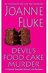 Devil's Food Cake Murder (Hannah Swensen series Book 14) Kindle Edition