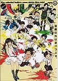 ハルタ 2013-JULY volume 6 (ビームコミックス)