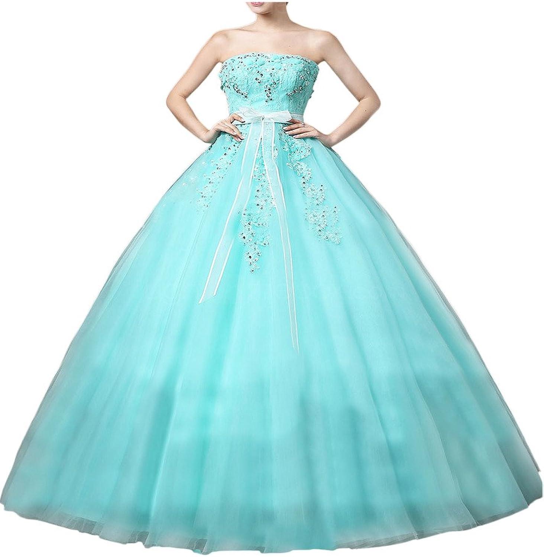 Avril Dress Ball Gown Strapless Applique Quinceanera Prom Dress Floor Length