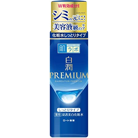 肌ラボ 白潤プレミアム 薬用浸透美白化粧水しっとり [医薬部外品] 本体(170ml)
