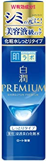 肌ラボ 白潤プレミアム 薬用浸透美白化粧水しっとり [医薬部外品] 170ミリリットル (x 1)