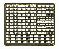 1/700 水兵 2