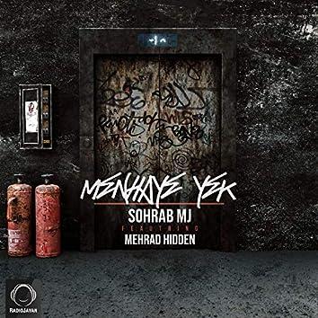 Menhaye Yek (feat. Mehrad Hidden)