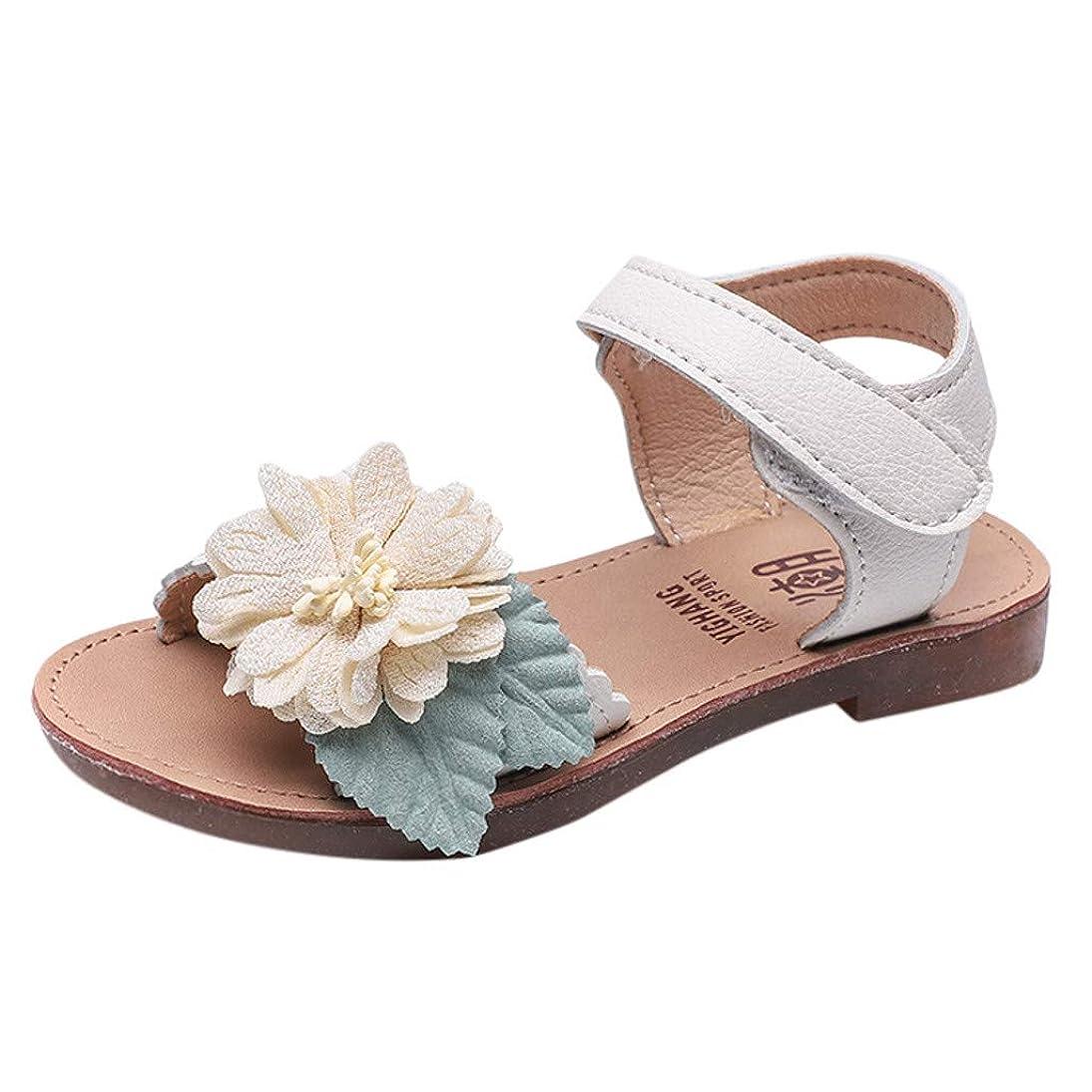 Tantisy ??? Kids Girls Cute Flower Open Toe Flat Strap Summer Sandals (Toddler/Little Kid/Big Kid) qptw564983950937
