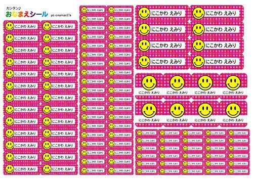 お名前シール 耐水 5種類 110枚 防水 ネームシール シールラベル 保育園 幼稚園 小学校 入園準備 入学準備 スマイリー ニコちゃん スター ピンク