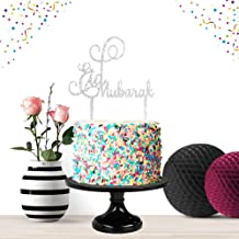 Eid Mubarak Sliver Cake Topper Party Decor 2019 Ramadan Islamic Photo Prop Muslim Islam Celebration Eid Party