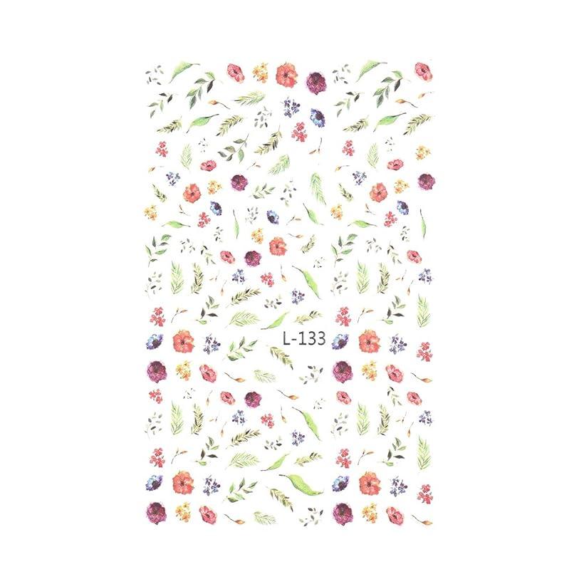 北東不規則なアテンダント【L-133】ヴィンテージボタニカルシール 花 フラワー ネイルシール