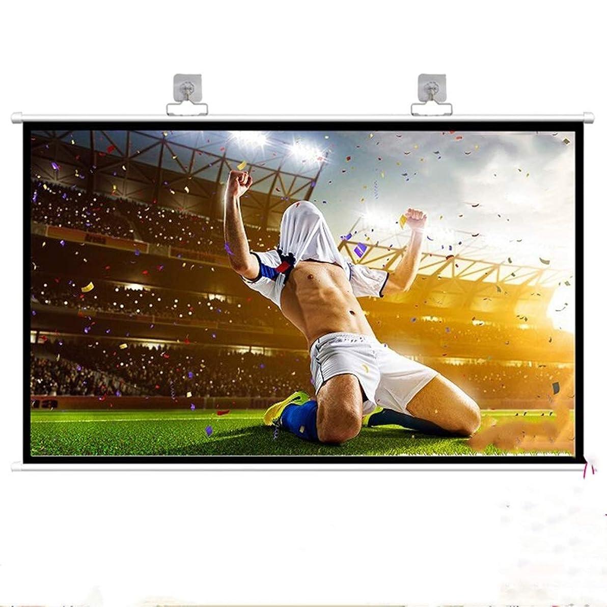 満足とまり木重要投影スクリーン フックアップ付き屋外/屋内ポータブルプロジェクタースクリーン折り畳み式のホーム?シアターシネマ映画スクリーン スクリーン (Color : White, Size : 16:9HD)