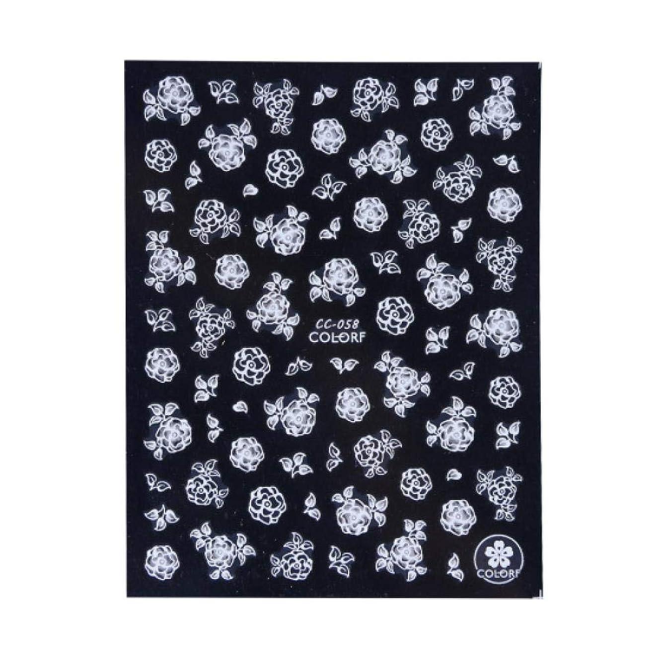 栄養穴こねるSUKTI&XIAO ネイルステッカー 白い花のネイルアートのステッカーのステッカーの蝶葉はスライダー3Dの自己接着釘の装飾、Cc058を設計します