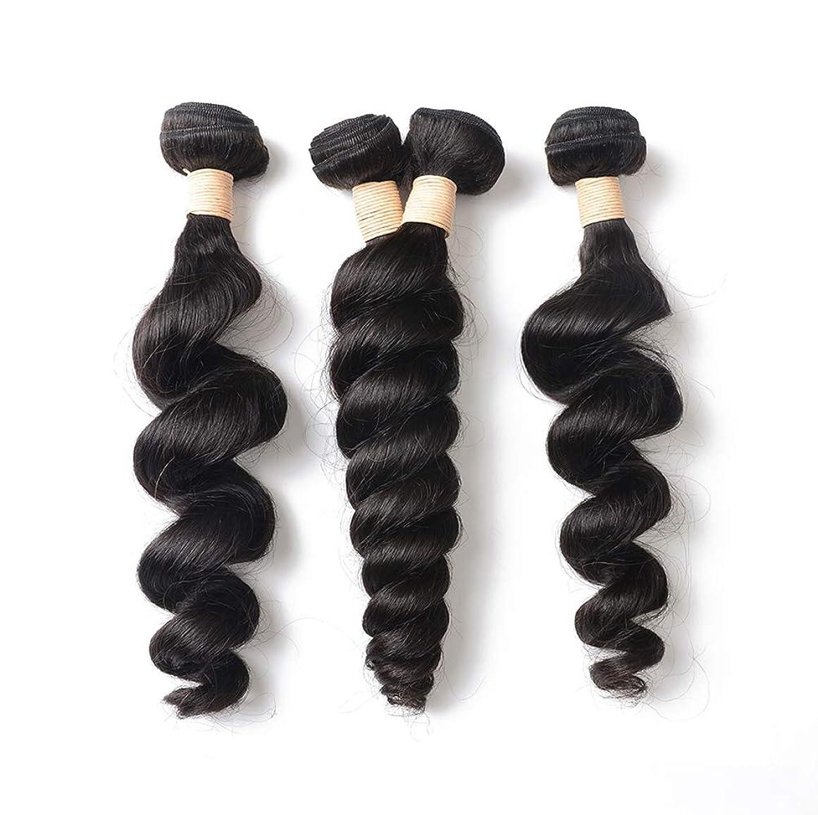例バーガー差別的女性の髪織り150%密度ブラジル実体波髪1バンドルグレード8Aバージンレミーリアル人間の髪の毛