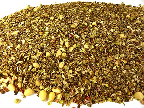 Pesto Genovese Gewürzzubereitung Naturideen® 100g