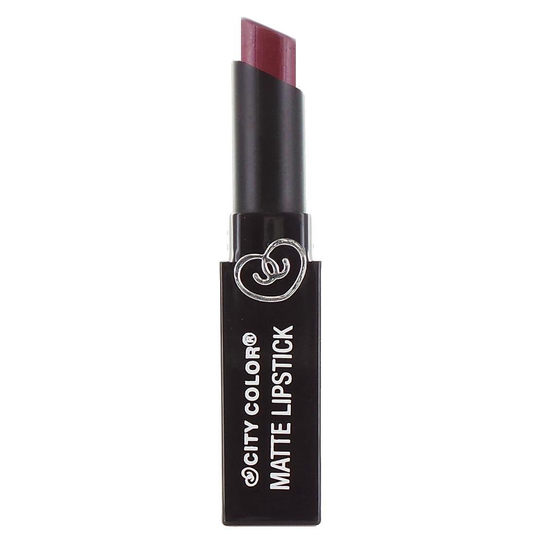 検索クーポンオーケストラCITY COLOR Matte Lipstick L0050D - Cabernet (並行輸入品)