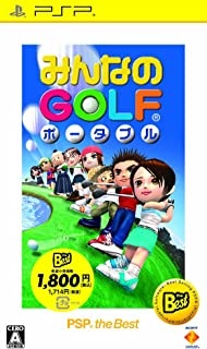 みんなのGOLF ポータブル PSP the Best(再廉価)