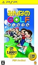 minna no golf psp
