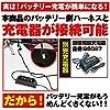 デイトナ バイク専用電源 USBx1 5V/2.1A バッテリー接続 (常時通電) 93039 #3