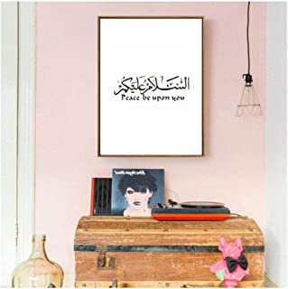 DNJKSA Peace Will Upon You Islamic Character Wall Art Quotes Muslim Arabic Salute Canvas Painting Picture Home decor-40x50cm-No Frame