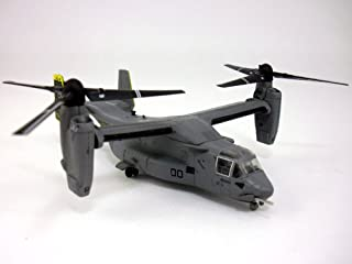 model osprey aircraft