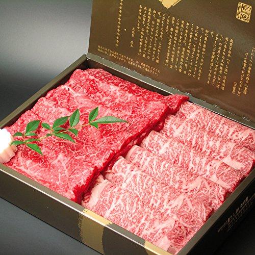 大和榛原牛(黒毛和牛A5等級)すき焼き用 霜降りモモ肉350g+極上ロース肉350g ギフトパッケージ! 【ギフト】【お中元・お歳暮・内祝い】