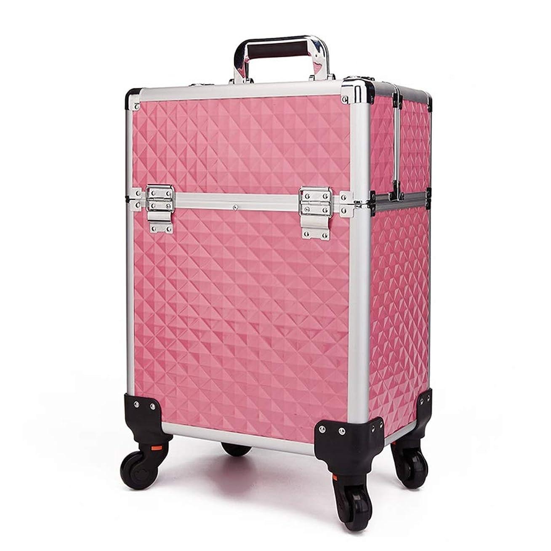 引き付ける腹初期の化粧オーガナイザーバッグ 360度ホイール3イン1プロフェッショナルアルミアーティストローリングトロリーメイクトレインケース化粧品オーガナイザー収納ボックス用ティーンガールズ女性アーティスト 化粧品ケース (色 : ピンク)