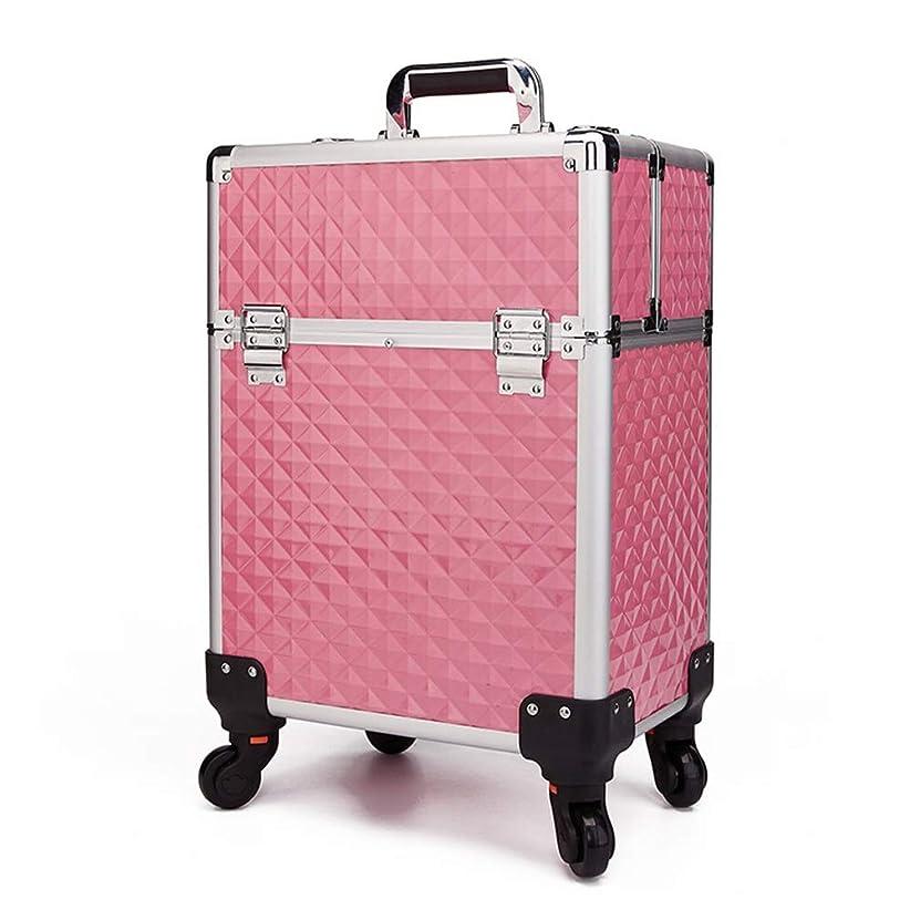 ボンド鳴り響くぼかす特大スペース収納ビューティーボックス 女の子の女性旅行のための新しく、実用的な携帯用化粧箱およびロックおよび皿が付いている毎日の貯蔵 化粧品化粧台 (色 : ピンク)