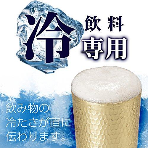 和平フレイズ コップ ビール ジュース アルミカップ ド・キーン 300ml ゴールド 超軽量 冷飲料専用 RH-1307