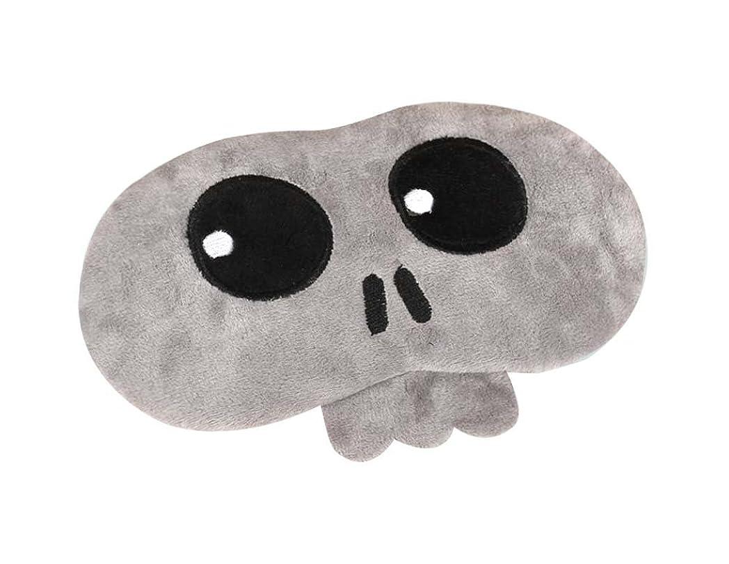 コンピューターゲームをプレイするリス航空機灰色の頭蓋骨の睡眠の目のマスク快適な目のカバー通気性のアイシェイド
