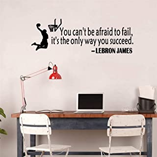 Lebron James Quote Basketball Wall Sticker Art Sport Wallpaper Home Decor You Can`t Be Afraid to Fail It`s The Only Way Yo...
