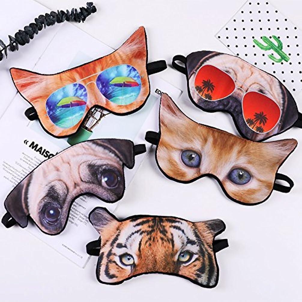 変数元気詳細に注1pc寝るための目に睡眠動物シェード睡眠マスクブラックマスク包帯を助けるために3Dプリントアイマスク