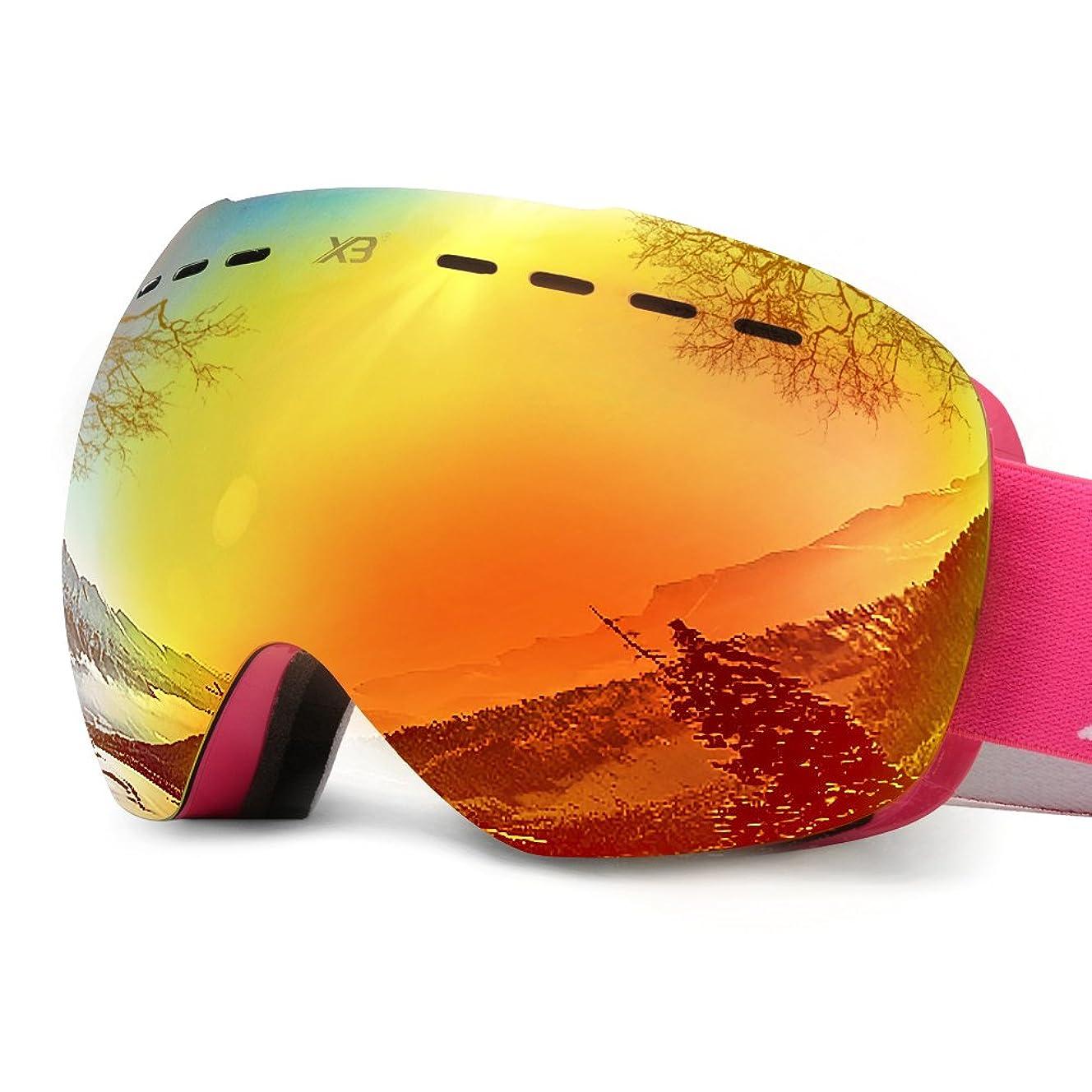 Mounchain Ski Goggles, OTG Snowboard Goggles 100% UV Protection, Snow Goggles Anti-Fog, Helmet Compatible, Interchangeable Lens for Men Women Skiing Snowmobile Skating