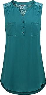 MOQIVGI Womens Fashion Sleeveless Floral Lace Tunic Tops Scoop Neck Flowy Blouse Shirts