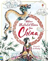 Illustrated Stories from China (Illustrated Story Collections)
