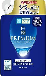肌ラボ 白潤プレミアム 薬用浸透美白化粧水しっとり つめかえ用 [医薬部外品] 170ミリリットル (x 1)