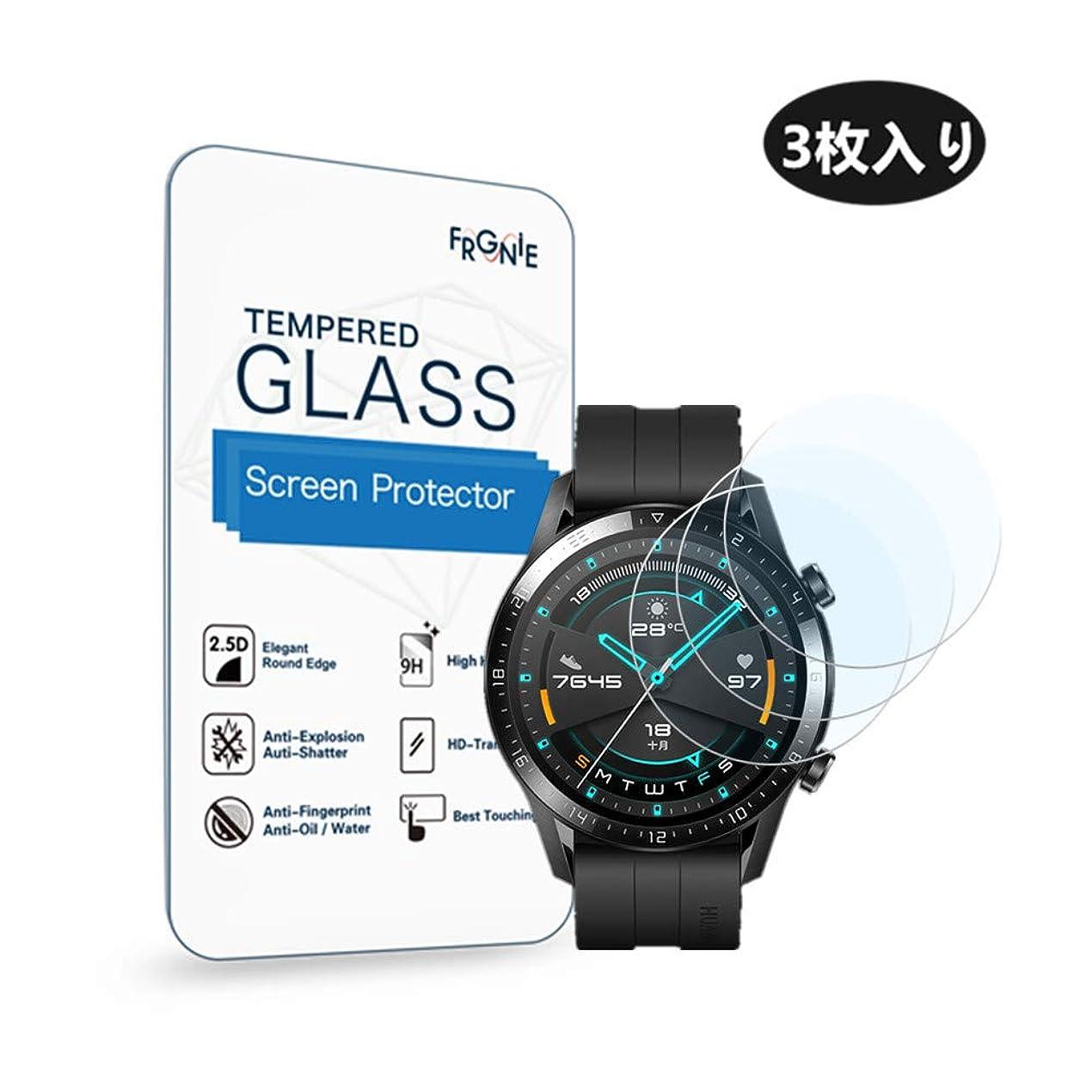 サンプル悪化するインタネットを見る(3枚入り) Frgnie for Huawei Watch GT2 46mm 腕時計 スクリーン保護フィルム, 9H 強化 ガラス 保護フィルム 対応 Huawei Watch GT2 (46mm) Smartwatch