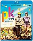 PK ピーケイ[Blu-ray/ブルーレイ]