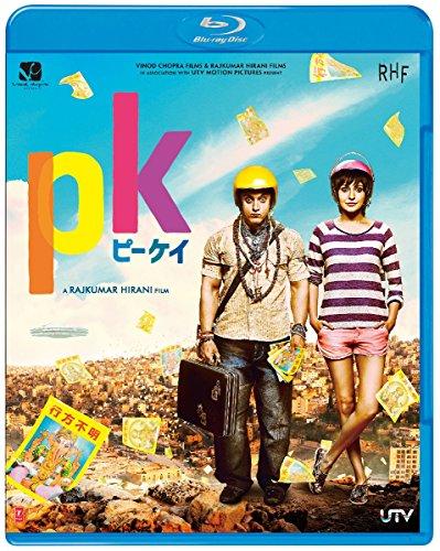 ヴィノード・チョープラー・フィルム『PK』
