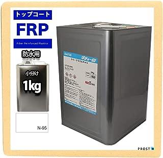 イソ系【FRP防水用トップコート/ホワイト 1kg/硬化剤付】