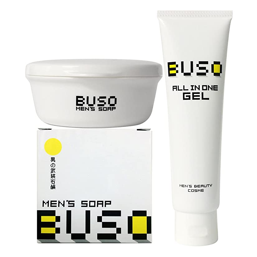 BUSO 艶美肌3点セット (メンズソープ1個&ソープケース1個&オールインワンジェル1本)