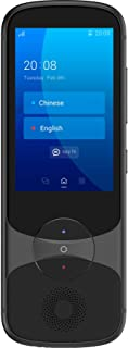 Jarvisen Translator Device, Real-time Two-way 60 Language Translator, Voice Offline Translator Between English Japanese Korean Russian and Chinese (Grey/Wifi)
