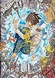 Death Note Change L The World  Seconda Ristampa - Romanzo