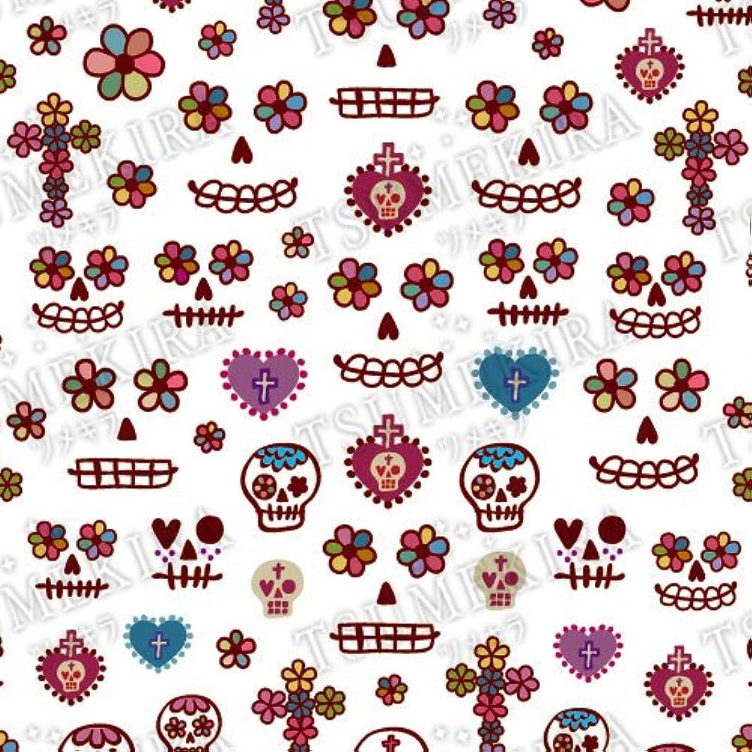 乳白色動的喪ツメキラ ネイル用シール メンズスタイル メキシカンスカル マルーン